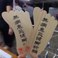 冷たい京都のお祭り!!「みたらし祭」