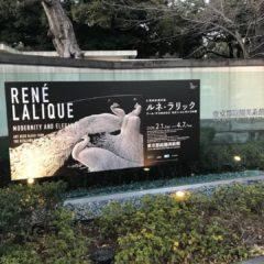 東京都庭園美術館でルネ・ラリック展開催中です!
