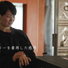ルネ・ラリック リミックス ギャラリートーク(YouTube